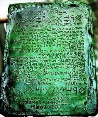 Atlantiszi Toth smaragd táblája